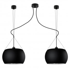 Sotto Luce - MOMO 2/S Elementary ripats lamp Must