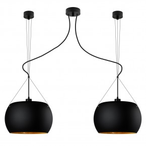 Sotto Luce - MOMO 2/S Elementary pendant lamp Black